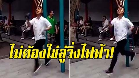 ชาวจีนใช้ผ้ามัดดึงศีรษะตัวเองให้ตัวลอย ไม่มีลู่วิ่งไฟฟ้า ก็หาวิธีวิ่งกับที่ได้