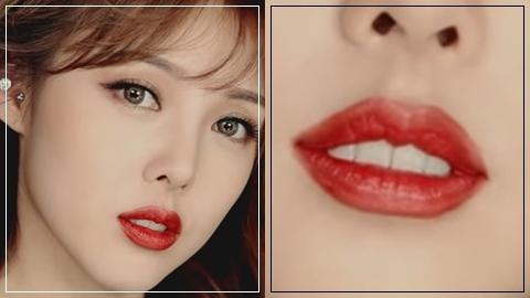 ปากแดงสไตล์กับสาว