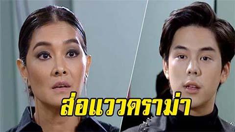 ส่อแววดราม่า! พีช พชร ขึ้นภาพจอดับกลางไอจี หลังเปิดศึก ลูกเกด-หมู อาซาว่า ใน The Face Men Thailand