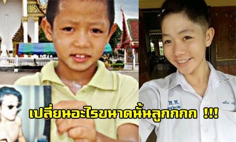 จำได้ไหม !! น้องเคอิโงะ ซาโต เด็กชายลูกครึ่งไทย-ญี่ปุ่นตามหาพ่อ กับ 8 ปีที่ผ่านไปเปลี่ยนไป