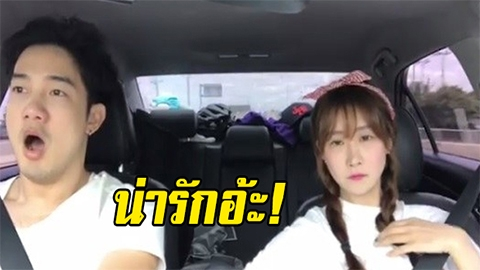 ฮาแบบน่ารัก!! อ้วน รังสิต & ปาร์ค ฮยอน ซอน โชว์คลิปออกกำลังกายใบหน้า (มีคลิป)