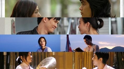 หนังไทยแฝงข้อคิด! 12 คำคมความรัก จากภาพยนตร์ไทยในดวงใจ