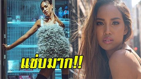 แซ่บมาก!! เกรซ The Face Thailand บินลัดฟ้าร่วมงานแฟชั่นที่นิวเยอร์ก บอกเลยว่าสวยปังมาก