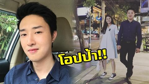 ส่องความหล่อแฟน ตลกสาวใบเฟิร์น หล่อระดับพระเอกเกาหลี#สวยมักนกตลกมักได้