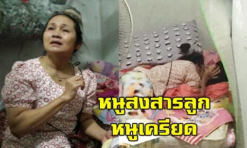 แม่ป่วยทางจิต ฆ่าผูกคอลูกสาววัย 15 ปี ก่อนกินยาตายตามแต่ไม่ตาย ตื่นมานอนกอดศพลูก 2 วัน ซ้ำในหอมีคนตายก่อนหน้า !!!!