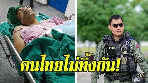 คนไทยไม่ทิ้งกัน! น้ำใจท่วมท้นคนต่อคิวบริจารเลือดช่วยทหารโดนระเบิดจนล้นโรงพยาบาล