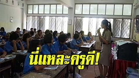 กดไลค์รัวๆ !! ครูสาวเสียงเพราะ ร้องเพลงสอนภาษาอังกฤษให้เด็กฟัง พร้อมแนะทริปช่วยจำแสนสนุก