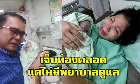ใจสลาย !! ''ยอดรัก เพชรสุพรรณ'' โพสต์ขอความช่วยเหลือ หลังภรรยาคลอดลูกเสียชีวิต เพราะรพ.ไม่ดูแล !!!