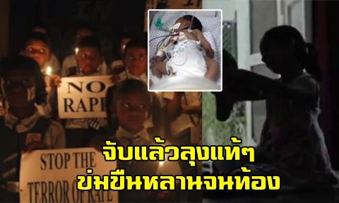 จับสองลุง คดีข่มขืนเด็กหญิงวัย 10 ขวบ หลานสาวแท้ๆจนทั้งครรภ์ ล่าสุดคลอดทารกแล้ว !!!