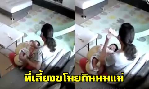 แม่ลูกอ่อนช็อก !!! หลังจับได้พี่เลี้ยงแอบขโมยกินนมแม่ที่ปั๊มไว้ให้ลูกน้อย อ้างแค่บำรุงเลือดไม่ได้แย่งเด็ก !!! (คลิป)