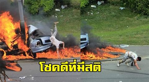 หนีตายหวิดย่างสด !! หนุ่มขับเก๋งเสียหลักพุ่งชนเสาไฟ ระเบิด-ไฟลุกท่วม แต่โชคดีที่หนีทัน !!!
