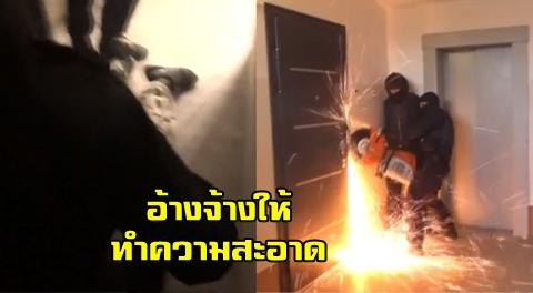 คอมมานโดบุกจับ ชายหื่นวัย 40 ปี หลังหนีกบดาน ''คดีข่มขืน-รุมโทรมดญ.วัย 14-17 ปี'' 14 รายต่อเนื่อง  !!!