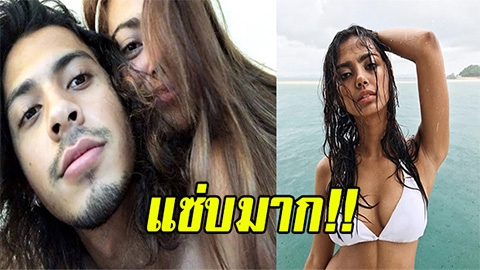 แซ่บมาก!! ส่องหวานใจโจเซฟ  โดโรธี Asia's Next Top Model หวานใจ บอกเลยเซ็กซี่มาก