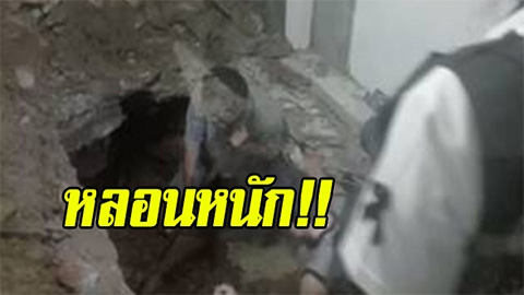 หลอนหนัก !! ตึกแถวย่านรามที่เกิดเรื่องลี้ลับ ล่าสุดขุดพบ กระดูกปริศนาฝังดิน