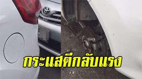 โดนจวกกลับ!! สาวโวยชาวประมงหลังรถเสียหายเพราะจอดรถค้างคืน ขอพื้นที่กันบ้าง!