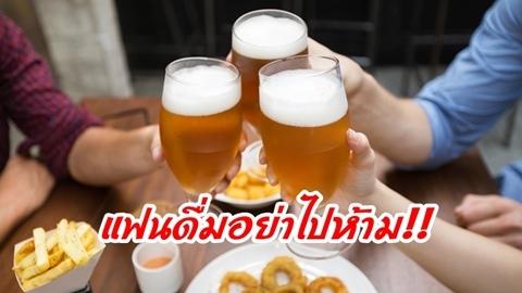 17 ประโยชน์จาก ''เบียร์'' แม้แต่ฟองขาวๆ ก็มีดีกว่าที่คุณคิด!!