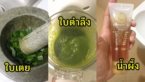 แจกสูตรผิวขาวใสง่ายๆด้วยพืชผักในบ้าน !!