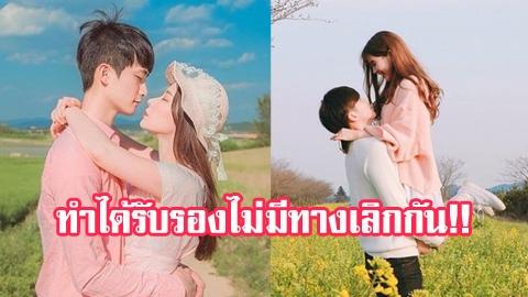 4 เคล็บลับ ''รักระยะไกล'' ทำได้รับรองไม่มีทางเลิกกัน!!