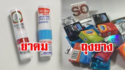 ฝรั่งร้องว้าว! 8 ของฝากยอดนิยมจากไทย ใครไม่ซื้อถือว่าผิด