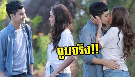 โอ๊ยแซ่บ!! ''เก้า จิรายุ-พลอย เฌอมาลย์'' จูบจริง!! ในซีรี่ ''ความรักครั้งสุดท้าย''
