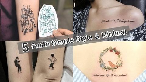 5 ร้านสัก Simple Style & Minimal เอาใจคนหลงใหลความเล็กน้อยแบบเท่ๆ