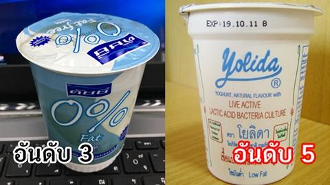 แนะนำ 7 โยเกิร์ตไขมันต่ำสำหรับคนไดเอท น้ำตาลน้อยไขมันต่ำ อร่อยได้ง่ายๆไม่เกิน 100 แคล