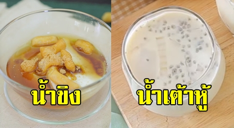 10 อาหาร-เครื่องดื่ม แก้อาการปวดประจำเดือน และช่วยลดอาการเกร็งช่องท้องจากมดลูกบีบตัว !!!