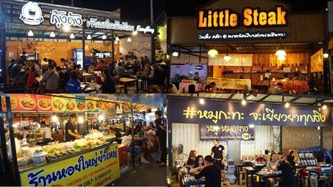 พาตระเวน!! 20 ร้านอาหารตลาดนัดเลียบด่วนรามอินทรา ตลาดกลางคืนยอดนิยม!!