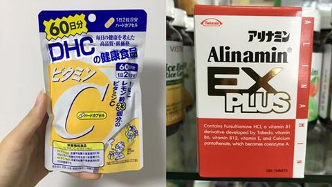 อยากผิวสวยจากภายในกดพรีออเดอร์ 8 วิตามิน สัญชาติญี่ปุ่น ได้ผลดี ราคาไม่แพง