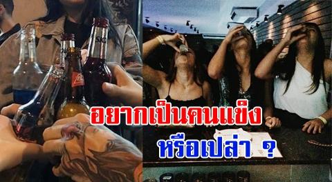 ดื่มหนักแค่ไหนก็ไม่กลัว !! เผยเคล็ดลับเป็น ''คนคอแข็ง'' ดื่มเบียร์ยังไงไม่ให้เมาเร็ว !!!