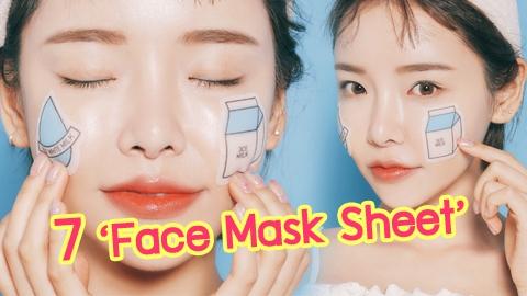 ใช้ดีต้องบอกต่อ!! 7 ''Face Mask Sheet''