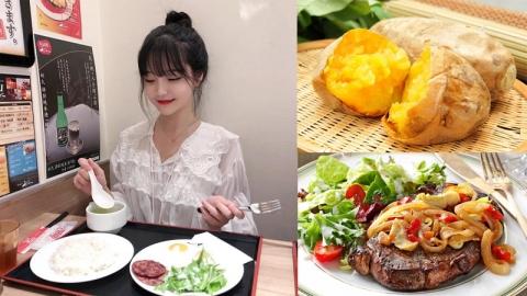 อาหารที่ควรทานในช่วงมีประจำเดือน ที่ช่วยลดความรู้สึกไม่สบายที่เกิดขึ้นได้