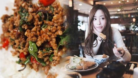 อาหาร 10 อย่างที่คนมักเขี่ยไว้ขอบจาน แต่มีประโยชน์จนอาจเปลี่ยนใจทานอย่างจริงจังได้