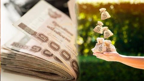 เปิดดวงการเงินของทั้ง 12 ราศี ในเดือนพฤษภาคม 2562