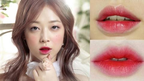 เทคนิคง่ายๆทาลิปสติกแบบสาวเกาหลี ให้สาวๆ ดูสดใสและดูอ่อนเยาว์อีกครั้ง