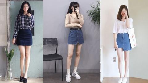 สาวๆ ตัวเล็กเลือกใส่กระโปรงยีนส์ยังไงให้ดูสูง ดูขายาวขึ้น
