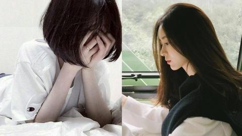 เมื่อเลิกกับแฟน ต้องทำยังไงถึงจะผ่านพ้นภาวะโศกเศร้า เสียใจ นี้ไปได้!