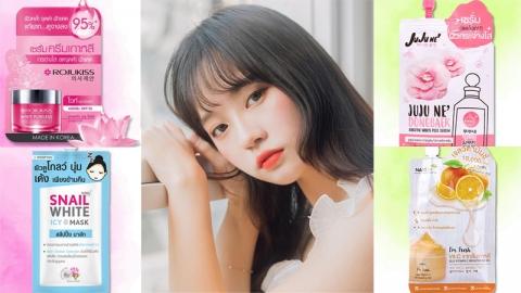 ถูกและดีใช้ดีบอกต่อ ครีมซองเซเว่น 2019 ทางเลือกที่ดีงามสำหรับสาวๆ