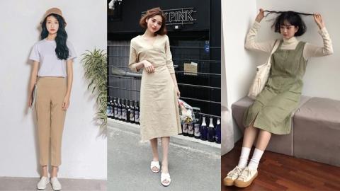 แฟชั่นเสื้อผ้าโทนสีเอิร์ธโทน เปลี่ยนลุคให้มีความเป็นวินเทจร่วมสมัย