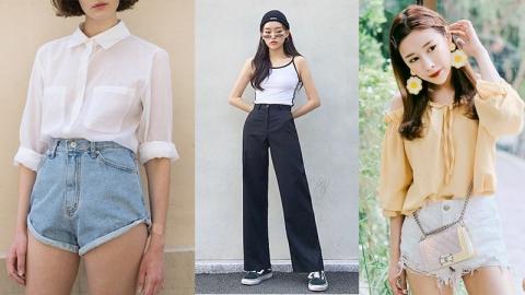 เทคนิคเลือกกางเกงอย่างไรให้ใส่แล้วดูผอม ดูสูง เหมาะกับสาวไซส์มินิ