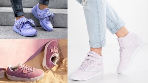 เอาใจสาวหวานสายพาสเทล กับรองเท้าผ้าใบสีม่วงลาเวนเดอร์คิวท์ๆ