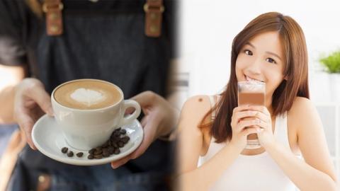 กาแฟถ้วยโปรด บอกนิสัยความเป็นตัวคุณได้