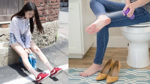 วิธีแก้ไขปัญหากลิ่นเท้าเพื่อรักษาภาพลักษณ์ และสร้างความมั่นใจให้กับตนเอง