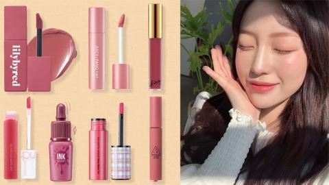 10 ลิปทินต์ที่สาวๆ เกาหลีใช้กันมากที่สุด ราคาน่ารักแบบนี้ต้องมีติดกระเป๋า!