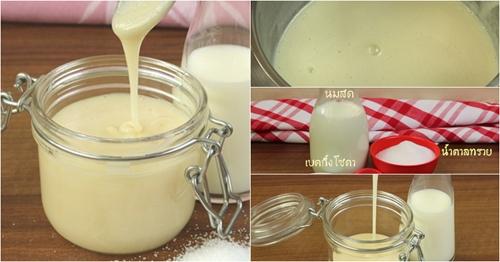 ''นมข้นหวานโฮมเมด'' ทำกินเองได้ง่ายๆ ใช้เวลานิดเดียว