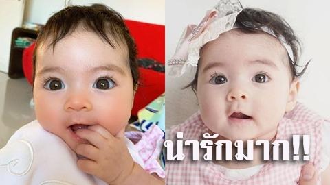 น่ารักมาก ''น้องเดมี่'' ลูกสาว ''คุณแม่ลิเดีย-คุณพ่อแมทธิว'' สวยมีออร่าตั้งแต่เด็ก!!