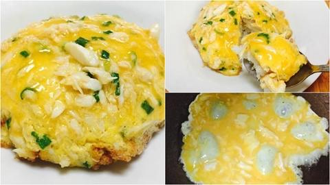 วิธีทำ ''ข้าวไข่เจียวปู'' สูตรขอบกรอบ แต่เนื้อเป็นไข่ข้นเยิ้มๆ อร่อยฟิน!!
