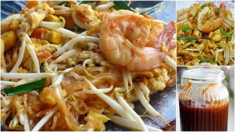 สอนทำ ''น้ำซอสผัดไทย'' สูตรโบราณ อร่อยแบบไม่ต้องปรุงรสเพิ่ม