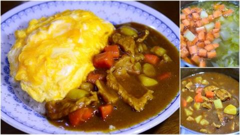 เมนู ''แกงกะหรี่ญี่ปุ่น'' อร่อย เข้มข้น