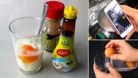 สอนทำไข่ลวก แบบร้านกาแฟโบราณ